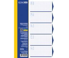 Роздільник аркушів Economix А4 5 розділів пластиковий кольоровий (E30801)
