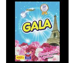 Порошок пральний Gala 400 г Французький аромат (s.65800)
