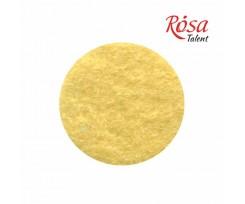 Фетр листковий ROSA TALENT 215х280 мм поліестер Жовтий пастельний 180 г/м2 (165FW-H010)