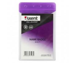 Бейдж Axent вертикальний, глянцевий, фіолетовий, PVC, 80х125мм (4516-11-a)