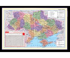 Підкладка для письма Panta Plast Мапа України 590x415 мм асорті (0318-0020-99)