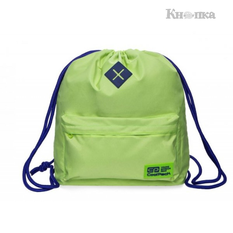Міський рюкзак  COOLPACK URBAN BACKPACK (SACK) LEMON/VIOLET (B1304)