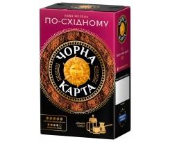 "Кава мелена Чорна карта ""По-східному"", вакуумна упаковка, 225 г (ck.51276)"