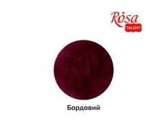 Вовна для валяння ROSA TALENT кардочесана Бордовий 40 г (K400240)
