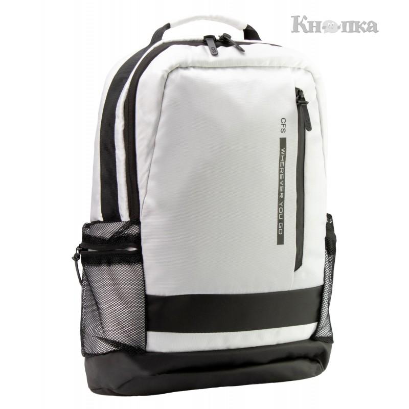 Рюкзак молодіжний Cool For School 42x30x13 см 16-25 л білий (CF86739-01)