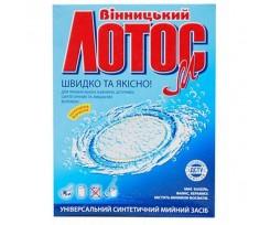 Порошок пральний Лотос-М 350 г (lotos-m.350)