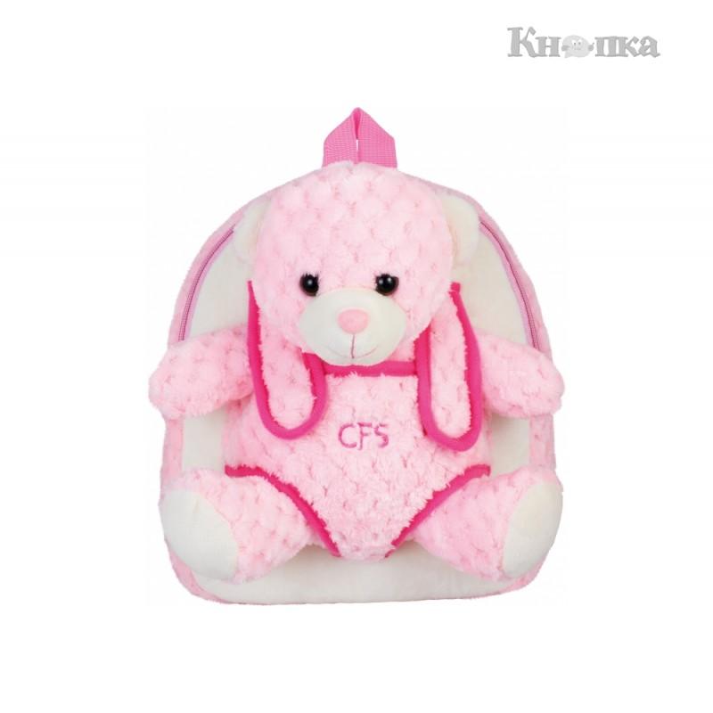 Рюкзак дошкільний Cool For School Pink Honey Bear 25х21х15 см 6-15 л рожевий (CF86067)
