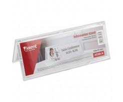Табличка інформаційна Axent 199x70 мм пластикова (4538-A)