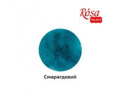 Вовна для валяння ROSA TALENT кардочесана Ізумрудний 40 г (K500240)