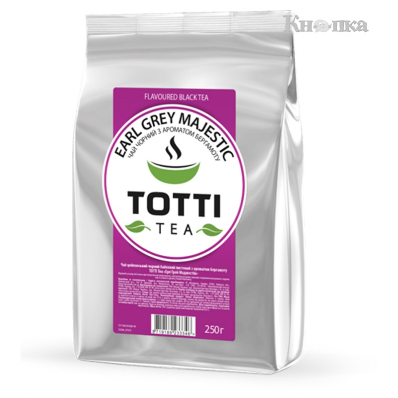 """Чай чорний TОТТІ Tea """"Ерл Грей Маджестик"""", листовий, 250 г (tt.51288)"""
