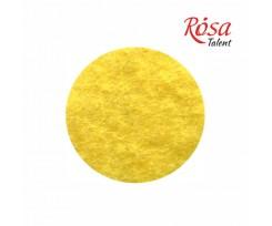 Фетр листковий ROSA TALENT 215х280 мм поліестер Жовтий 180 г/м2 (165FW-H009)