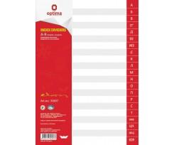 Роздільник аркушів Optima алфавітний А4 пластиковий (O35807)