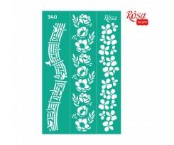 Трафарет багаторазовий самоклеючий ROSA TALENT Emotion & Romance №340 130x200 мм (GPT50045997)