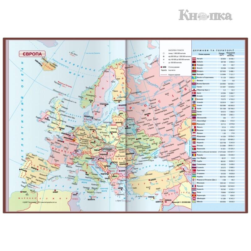 Щоденник датований 2021 Optima ARMONIA, А5, 352 сторінки, блакитний металік (O25229-11)