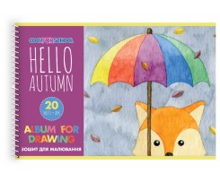 Альбом для малювання Cool for School Animals А4 20 аркушів (CF60903)
