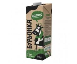 Молоко ультрапастеризоване БУРЬОНКА 2,5% 1000г. (br.80717)