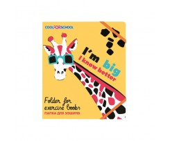 Папка Cool For School My Funny Giraffe В5 на гумках жовтий (CF32042-03)