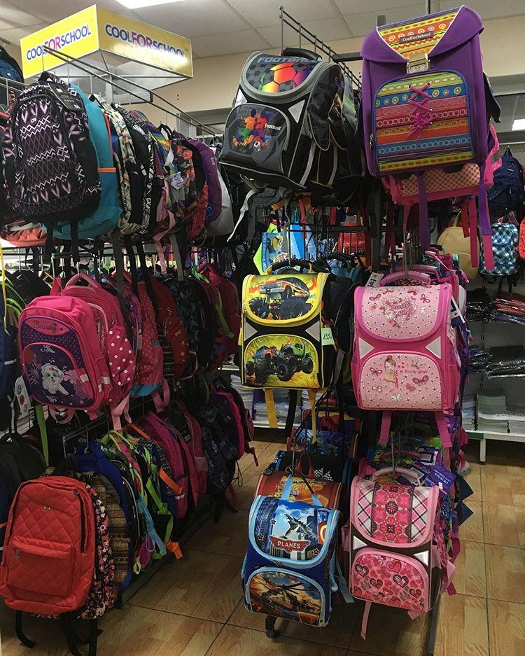 Скільки коштує зібрати першокласника до школи