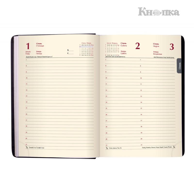 Щоденник датований 2021 Buromax NAVIGATOR, A6, 336 сторінок, сірий (BM.2520-09)