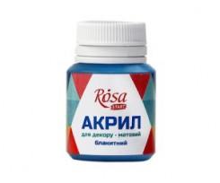 Акрил для декору ROSA START Блакитний, матовий, 20 мл., (20011)
