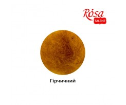 Вовна для валяння ROSA TALENT кардочесана Гірчичний 40 г (K202040)