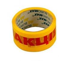Клейка стрічка Buromax Акція пакувальна 48 мм x 45 м 6 штук жовта (BM.7541)