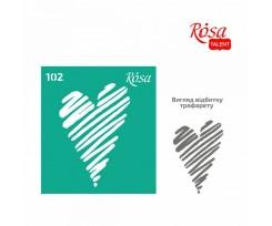 "Трафарет багаторазовий самоклеючий ROSA TALENT  ""Love"" №102, 9х10см. (3625171)"