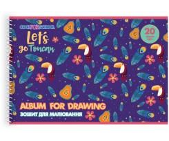 Альбом для малювання Cool for school A4 20 аркушів (CF60903-10)