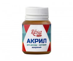Акрил для декору ROSA START Вохряний, матовий, 20 мл., (20005)