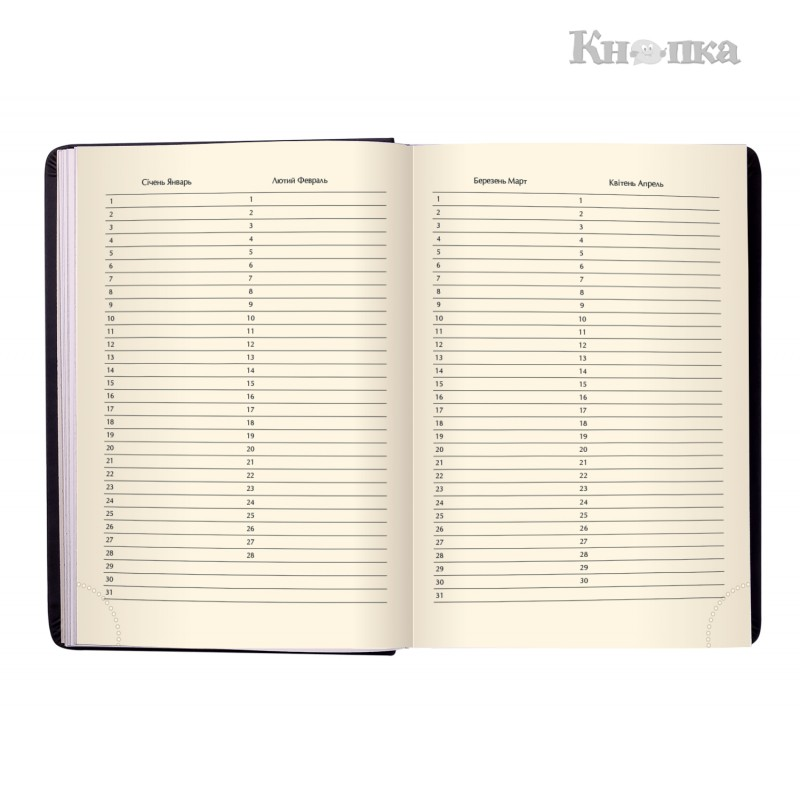 Щоденник недатований Buromax SALERNO A5 288 сторінок сірий (BM.2026-09)